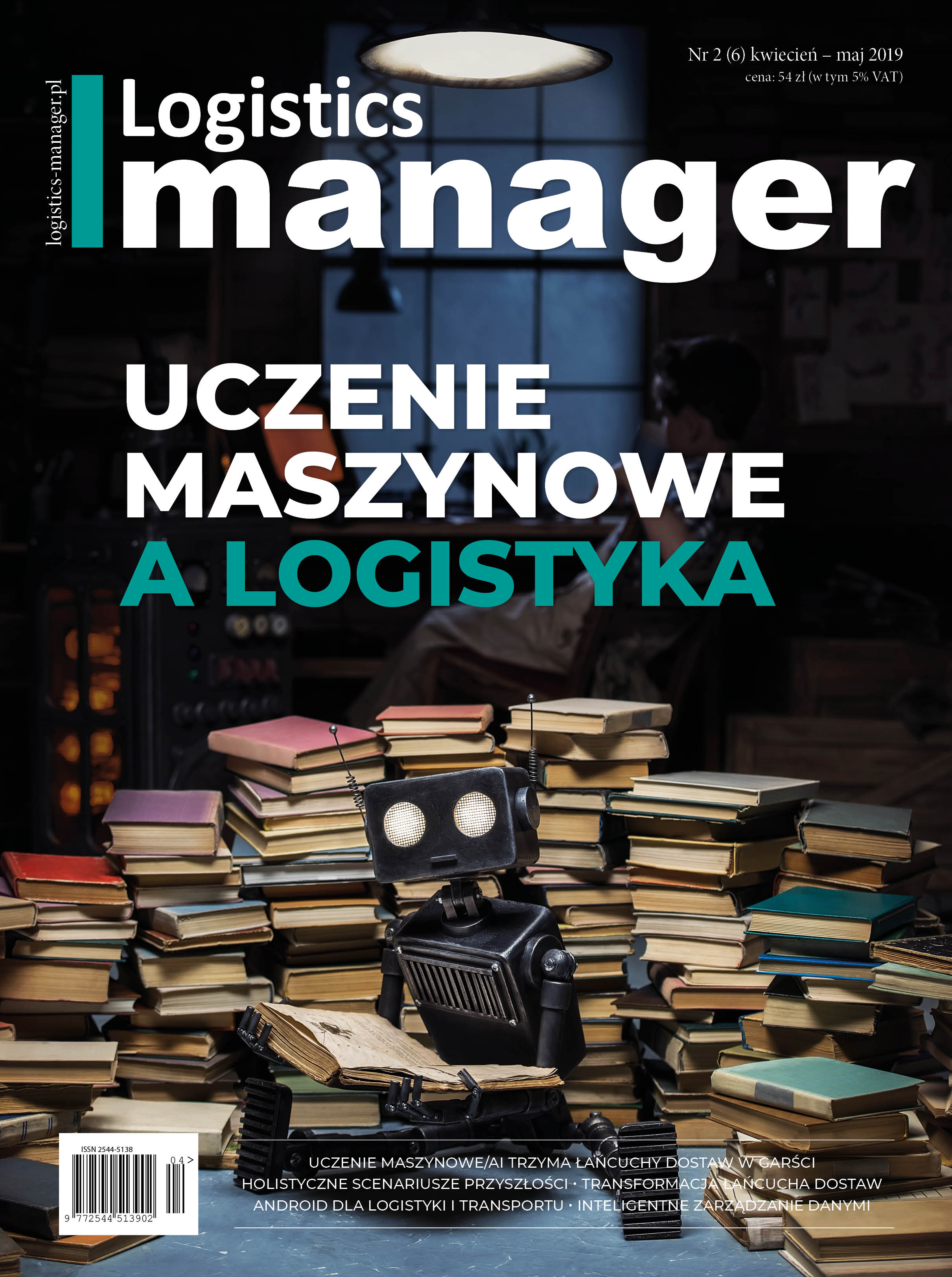 Logistics_manager_2_2019_okładka